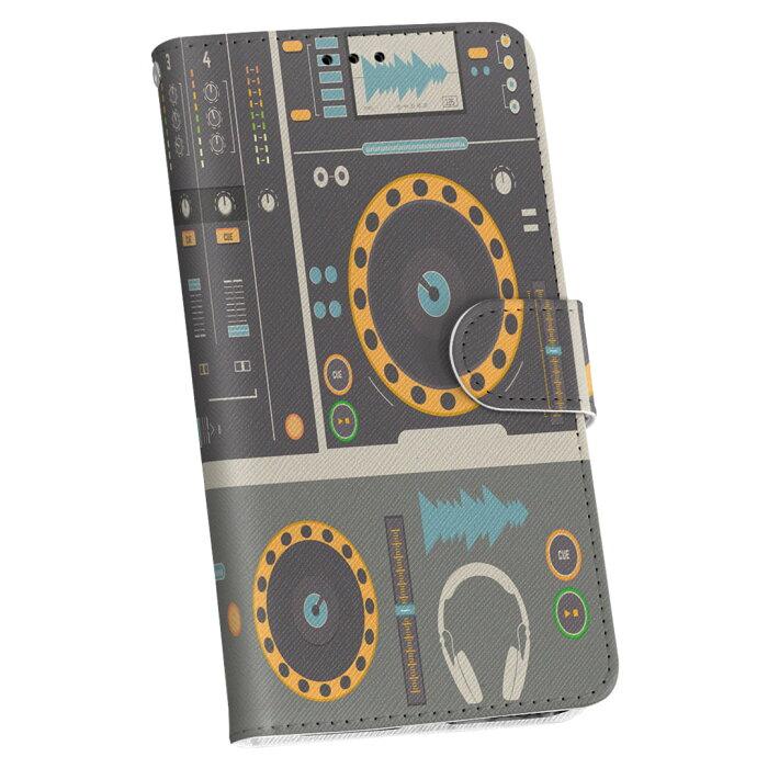 SOV32 Xperia Z5 エクスペリア au エーユー スマホ カバー 手帳型 レザー ケース 手帳タイプ フリップ ダイアリー 二つ折り 革 ラジカセ 機械 音楽 012903