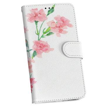 ZenFone3 ZE520KL ZenFone 3 simfree SIMフリー 手帳型 スマホ カバー 全機種対応 あり カバー レザー ケース 手帳タイプ フリップ ダイアリー 二つ折り 革 012921 母の日 カーネーション 花