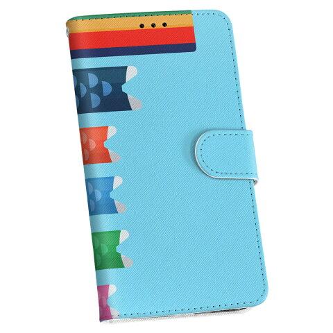 SCV38 Galaxy S9 ギャラクシー scv38 au エーユー 手帳型 スマホ カバー カバー レザー ケース 手帳タイプ フリップ ダイアリー 二つ折り 革 012944 こいのぼり 節句 こどもの日