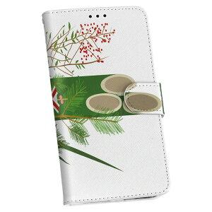 HUAWEI honor8 Huawei honor 8 simfree SIM free notebook type smartphone cover leather case notebook type flip diary bi-fold leather 013197 Kadomatsu Masatsuki green