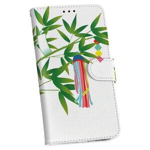 SHV32 AQUOS SERIE Aquos Serie shv32 au Ayu Notebook-Typ Smartphone-Hülle Ledertasche Notebook-Typ Flip-Tagebuch zweifaches Leder 013211 Tanabata Bambusgras-Event