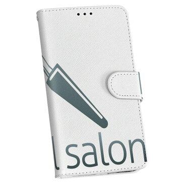 SCV39 Galaxy S9+ ギャラクシー エスナインプラス au エーユー scv39 手帳型 スマホ カバー カバー レザー ケース 手帳タイプ フリップ ダイアリー 二つ折り 革 013321 ネイル おしゃれ マニキュア