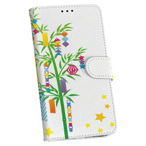 L-01K V30 + LG DOCOMO Docomo Notebook Smartphone Cover Cover Leather Case Notebook Type Flip Diary Two-fold Leather 013355 Tanabata Event Star