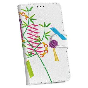Телефон LGV33 Qua Телефон PX Cure lgv33 au Ayu Тип ноутбука Кожаный Тип ноутбука Тип перевернутого дневника Двойная кожа 013406 Танабата Бамбук Ивент