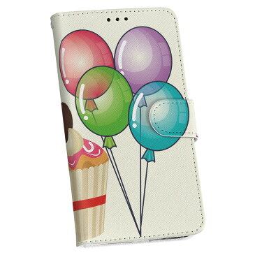 L-01K V30+ LG DOCOMO ドコモ 手帳型 スマホ カバー カバー レザー ケース 手帳タイプ フリップ ダイアリー 二つ折り 革 013454 風船 ケーキ 誕生日