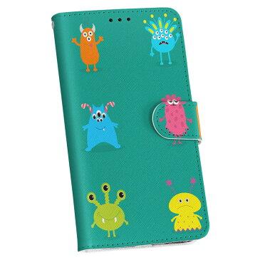 iphone7 iphone 7 アイフォーン softbank au docomo ソフトバンク 手帳型 スマホ カバー カバー レザー ケース 手帳タイプ フリップ ダイアリー 二つ折り 革 013455 おばけ モンスター イラスト