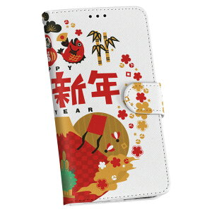 iphone7 iphone 7 iPhone softbank au docomo Softbank notebook type smartphone cover cover leather case notebook type flip diary two-fold leather 013557 New Year Kadomatsu Dharma