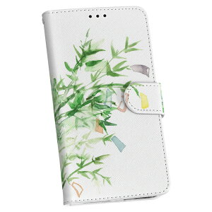 SHV41 AQUOS R Compact au Ayu智能手机套笔记本型皮革情况笔记本型翻转日记两层皮革七夕竹草水彩画013571