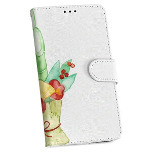 L-01J V20 PRO l01j docomo Docomo Notebook Smartphone Cover Cover Leather Case Notebook Type Flip Diary Two-fold Leather Kadomatsu New Year Watercolor 013573