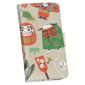 URBANO V03 URBANOV03 Albano au Ayu Notebook Notebook Type Smartphone Cover Cover Leather Case Notebook Type Flip Diary Two-fold Leather New Year Kadomatsu Saiga New Year 013625