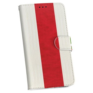 AQUOS L UQ mobile AQUOSL simfree SIM free notebook type smartphone cover cover leather case notebook type flip diary two-fold leather New Year red and white Kadomatsu 013628