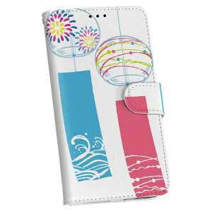 iphone X iPhone 10 アイフォーン エックス テン softbank ソフトバンク 手帳型 スマホ カバー レザー ケース 手帳タイプ フリップ ダイアリー 二つ折り 革 013806 夏 風鈴