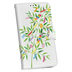 SCV38 Galaxy S9 Galaxy scv38 au Ayu notebook type smartphone cover cover leather case notebook type flip diary two-fold leather 013823 Tanabata strips