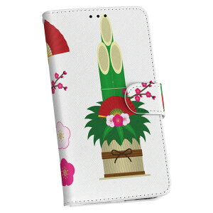 URBANO V03 URBANOV03 Albano au AY Notebook Type Smartphone Cover Cover Leather Case Notebook Type Flip Diary Two-fold Leather 013828 Kadomatsu Masatsuki