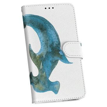 SC-03K Galaxy S9+ ギャラクシー エスナインプラス sc03k docomo ドコモ 手帳型 スマホ カバー レザー ケース 手帳タイプ フリップ ダイアリー 二つ折り 革 014030 サメ 海 生き物