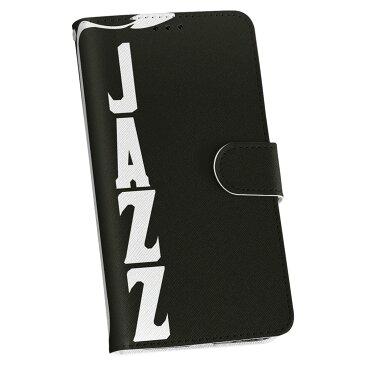 LGV33 Qua phone PX キュア フォン lgv33 au エーユー 手帳型 スマホ カバー 全機種対応 あり カバー レザー ケース 手帳タイプ フリップ ダイアリー 二つ折り 革 014207 音楽 楽器 ジャズ