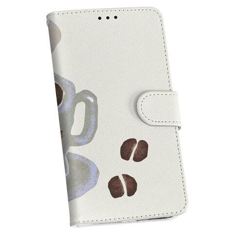 iphone Xs iPhone 10s アイフォーン エックスエス テンエス iphonexs softbank docomo au 手帳型 スマホ カバー レザー ケース 手帳タイプ フリップ ダイアリー 二つ折り 革 014433 コーヒー カフェ