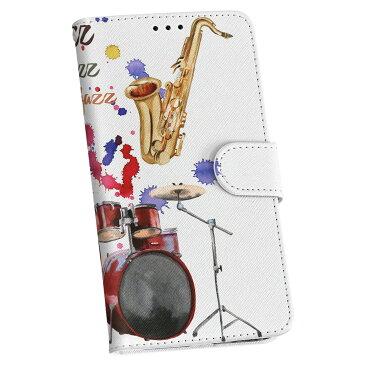 KYV37 Qua phone キュア フォン au エーユー 手帳型 スマホ カバー 全機種対応 あり カバー レザー ケース 手帳タイプ フリップ ダイアリー 二つ折り 革 014813 ジャズ 音楽 楽器