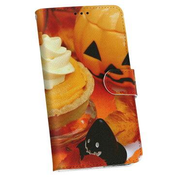LGV33 Qua phone PX キュア フォン lgv33 au エーユー 手帳型 スマホ カバー 全機種対応 あり カバー レザー ケース 手帳タイプ フリップ ダイアリー 二つ折り 革 014823 かぼちゃ ハロウィン デザート スイーツ