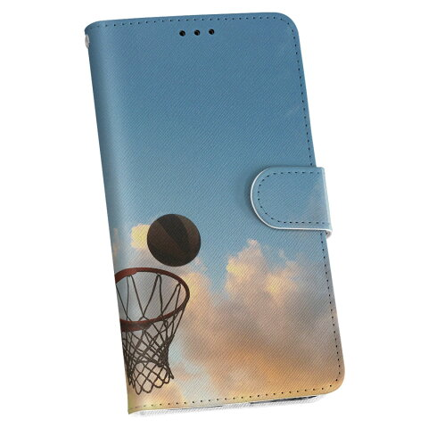 SOV41 Xperia 5 エクスぺリア ファイブ xperia5 sov41 au エーユー 手帳型 スマホ カバー カバー レザー ケース 手帳タイプ フリップ ダイアリー 二つ折り 革 014985 風景 写真 バスケットボール 運動