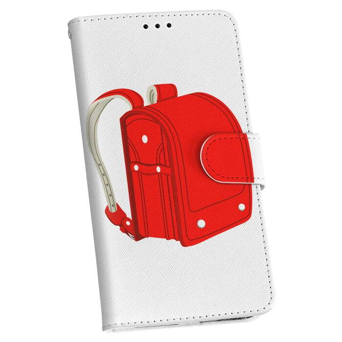 LGV33 Qua phone PX キュア フォン lgv33 au エーユー 手帳型 スマホ カバー カバー レザー ケース 手帳タイプ フリップ ダイアリー 二つ折り 革 015447 入学 新一年生 ランドセル デコ