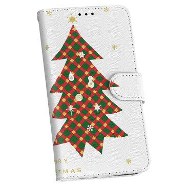 HTV32 HTC 10 au HTC エイチティーシー htv32 au エーユー 手帳型 スマホ カバー カバー レザー ケース 手帳タイプ フリップ ダイアリー 二つ折り 革 015645 クリスマス クリスマスツリー