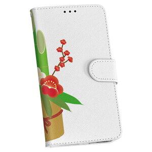 SHV45 AQUOS Sense3 Aquos Sense 3 ШВ45 Au Au Тип ноутбука обложка для смартфона обложка кожаный чехол для ноутбука типа флип-дневник двойная кожа 015801 Новогоднее украшение Кадомацу