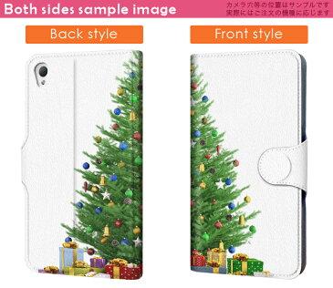 SHL24 AQUOS PHONE SERIE mini アクオスフォン au エーユー カバー 手帳型 全機種対応 あり カバー レザー ケース 手帳タイプ フリップ ダイアリー 二つ折り 革 クリスマス ツリー プレゼント 009987