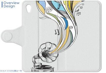 SOV31 Xperia Z4 エクスペリア au エーユー スマホ カバー 手帳型 全機種対応 あり カバー レザー ケース 手帳タイプ フリップ ダイアリー 二つ折り 革 音楽 イラスト ユニーク 005543