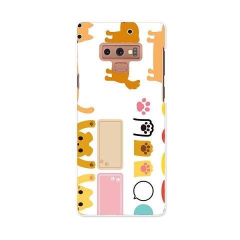 SCV40 Galaxy Note9 ギャラクシー ノートナイン au エーユー scv40 スマホ カバー スマホケース スマホカバー PC ハードケース 009304 動物 キャラクター 犬 猫