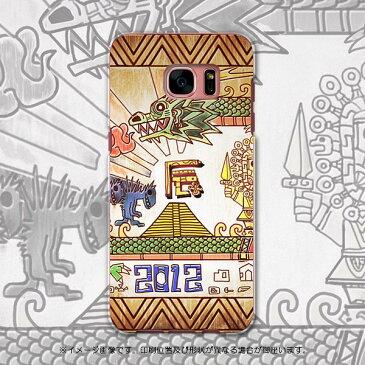 SCV33 スマホ カバー SCV33 ケース スマホケース スマホカバー TPU ソフトケース Galaxy S7 edge ギャラクシー 壁画 龍 ユニーク 007272 Samsung サムスン au エーユー