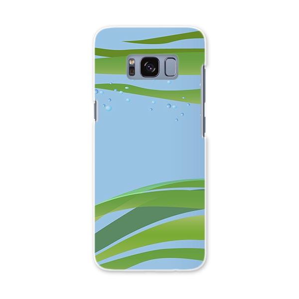 SC-02J Galaxy S8 ギャラクシー エス エイト sc02j docomo ドコモ スマホ カバー 全機種対応 あり ケース スマホケース スマホカバー PC ハードケース 魚 海 海藻 その他 001421