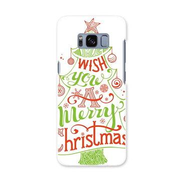 SCV36 Galaxy S8 ギャラクシー エス エイト au エーユー スマホ カバー ハード pc ケース ハードケース クリスマス ツリー 赤 緑 009941
