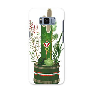 SCV36 Galaxy S8 Galaxy S8 au AEUS smartphone cover Hard pc case Hard case Kadomatsu Masatsuki Green 013197