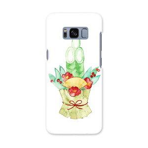 SC-02J Galaxy S8 Galaxy S8 sc02j docomo docomo Estuche para teléfono inteligente Estuche para teléfono inteligente Estuche para teléfono inteligente Estuche rígido para PC Kadomatsu Año Nuevo acuarela 013573