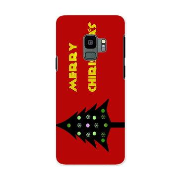 SC-02K Galaxy S9 ギャラクシー エスナイン docomo sc02k ドコモ スマホ カバー 全機種対応 あり ケース スマホケース スマホカバー PC ハードケース 013729 クリスマス ツリー ケーキ