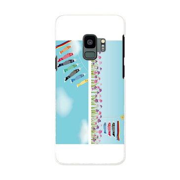 SCV38 Galaxy S9 ギャラクシー エスナイン au エーユー スマホ カバー ケース スマホケース スマホカバー PC ハードケース 015381 こどもの日 鯉のぼり 兜 熊