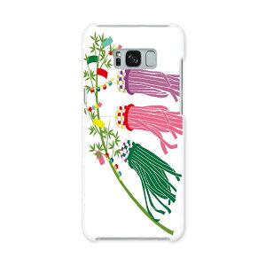 SC-03J Galaxy S8 + Galaxy S8 + sc03j docomo Docomo Smartphone कवर स्मार्टफ़ोन केस स्मार्टफ़ोन कवर PC हार्ड केस Tanabata बाँस घास घास घटना 013210