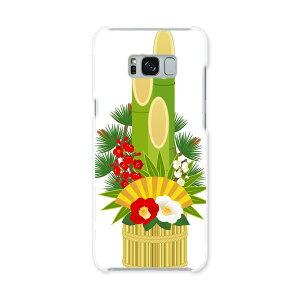 SCV35 Galaxy S8 + Galaxy S8 Plus au Ayu 스마트 폰 커버 하드 pc 케이스 하드 케이스 새해 카도 마츠 츠바키 013570