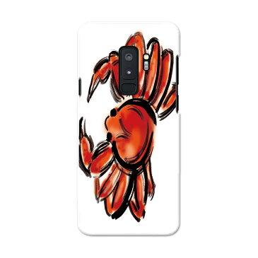 SC-03K Galaxy S9+ ギャラクシー エスナインプラス docomo sc03k ドコモ スマホ カバー 全機種対応 あり ケース スマホケース スマホカバー PC ハードケース 013292 食べ物 絵 かに
