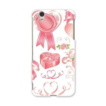 AQUOS L UQ mobile AQUOSL simfree SIMフリー スマホ カバー 全機種対応 あり スマホケース ハード pc ケース ハードケース バレンタイン ピンク リボン ハート ラブリー 008301