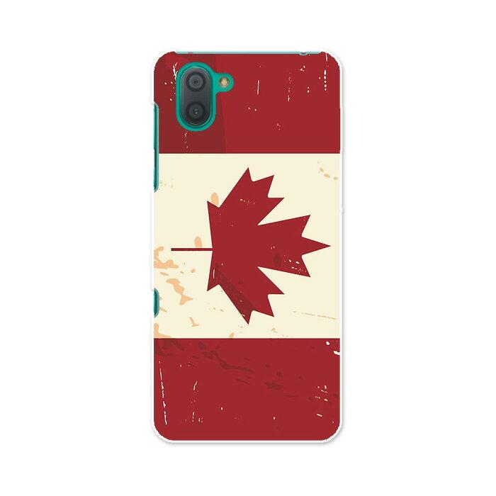 SH-04L AQUOS R3 アクオス アールスリー sh04l docomo ドコモ スマホ カバー ケース スマホケース スマホカバー PC ハードケース 011611 カナダ 外国 国旗