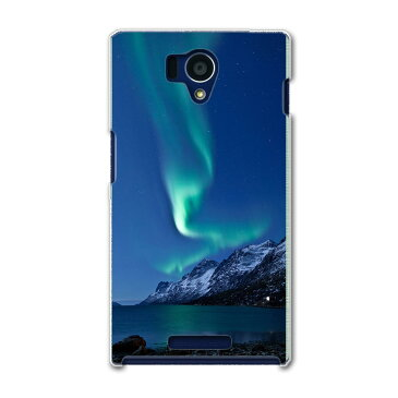SHL25 AQUOS PHONE アクオスフォン shl25 au エーユー スマホ カバー 全機種対応 あり ケース スマホケース スマホカバー PC ハードケース オーロラ 景色 風景 写真・風景 002450