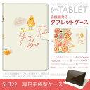 タブレット 手帳型 【2個以上送料無料】 タブレットケース タブレット...