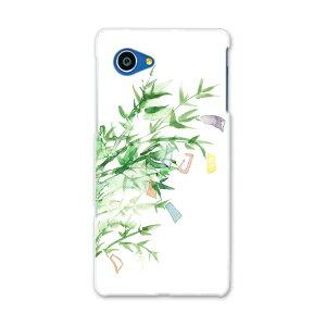 SHV38 AQUOS SERIE मिनी सेरी मिनी shv38 au ayu स्मार्टफोन कवर स्मार्टफोन केस स्मार्टफोन कवर पीसी हार्ड केस तनबाता बांस घास पानी के रंग का 013571