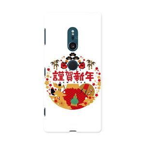 SOV37 Xperia XZ2 Experia X Z2 au AEUE Funda para teléfono inteligente Funda para teléfono inteligente Funda para teléfono inteligente PC 013557 Año nuevo Kadomatsu Dharma