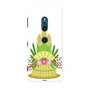 SOV37 Xperia XZ2 Experia XZ Two au AEUE Smartphone Cover Smartphone Case Smartphone Cover TPU Soft Case 013575 New year Kadomatsu Ume