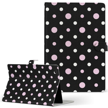 iPad mini 4 Apple ipadmini4 Mサイズ 手帳型 タブレットケース フリップ ダイアリー 二つ折り 革 チェック・ボーダー 斑点 ピンク 模様 000013