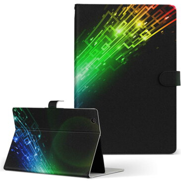 iPad mini 4 Apple ipadmini4 Mサイズ 手帳型 タブレットケース フリップ ダイアリー 二つ折り 革 ユニーク 虹色 模様 近未来 000023