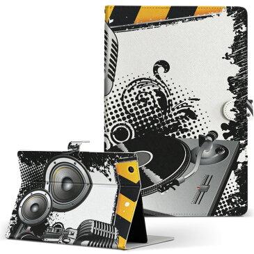iPad mini 4 Apple ipadmini4 Mサイズ 手帳型 タブレットケース フリップ ダイアリー 二つ折り 革 クール DJ HIPHOP マイク 000027